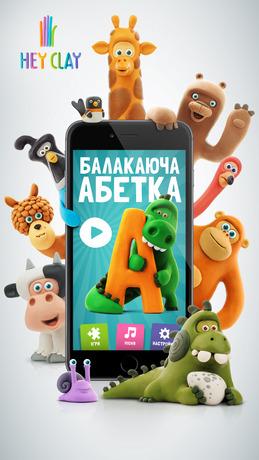 Iphone 6 1ua