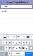 Screenshot 2 metl apple app 2015
