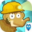 Slicefractions icon ios update