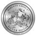 Parents choice silver 300x300