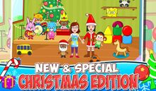 Nursery preview christmas low